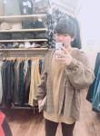 kohei, 24, Tsu-shi