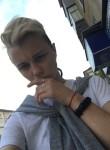 Anya, 18, Nizhniy Tagil