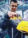 Egor , 23, Pskov