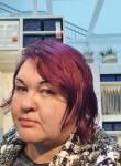 Marina, 39  , Podolsk