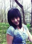 Diana, 27, Krasnodar