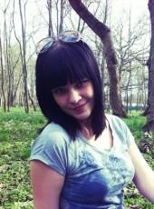 Diana, 27, Russia, Krasnodar