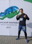 Viktor, 35, Rostov-na-Donu