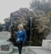 Ирина Долгих