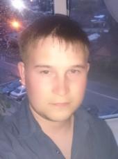 Denis, 32, Russia, Tyumen