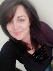 Елена, 41, Россия, Москва
