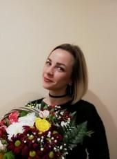 Ольга , 31, Рэспубліка Беларусь, Горад Мінск