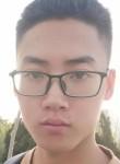 赵明智, 20, Beijing