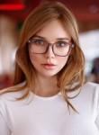 Аиша, 20, Yekaterinburg