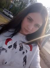 Valentina, 20, Ukraine, Kryvyi Rih