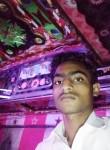 Suneel Singh, 18  , Kanpur