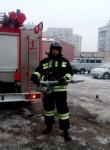 Evgeniy, 43  , Chita