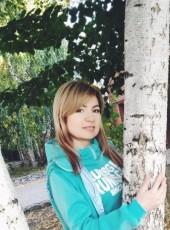 Lana, 45, Ukraine, Kharkiv