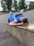 Alena, 29, Saratov