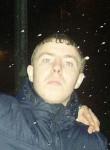 Валерий, 26 лет, Чкаловск