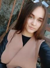 Lizukha, 18, Ukraine, Kharkiv