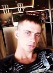 Alex, 29, Kherson