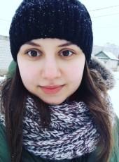 Arina, 24, Russia, Volgograd