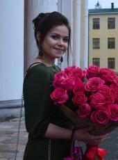Angelina, 20, Russia, Kadoshkino
