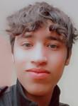 وسام , 18  , Al