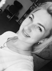 Юлия, 29, Россия, Самара