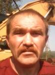 Sergey, 47  , Zeya