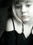 Viktoriya, 18  , Primorsk