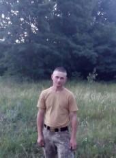 kraft, 26, Ukraine, Sambir