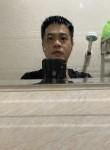 陈鑫, 35, Haikou (Hainan)