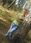 Женя, 23 года, Мещовск