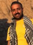 Rämÿ, 26, Cairo