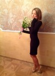 Мариночка, 29 лет, Москва