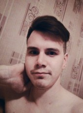 Maksim, 23, Russia, Izhevsk