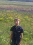 Дима, 20 лет, Кривий Ріг