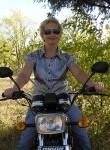 Елена, 52  , Novokhopyorsk
