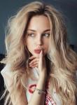 Знакомства Горад Мінск: Дарья, 23