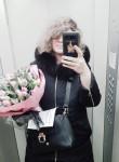 Инесса , 33 года, Москва