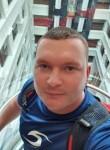 Дмитрий, 31 год, Хабаровск