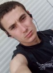 Jason, 23  , Guichen