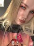 Ekaterina , 19, Chelyabinsk
