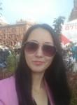 Feya, 35, Moscow