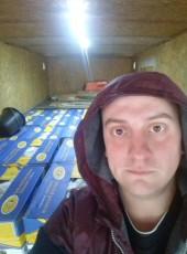 Maks , 32, Ukraine, Sumy
