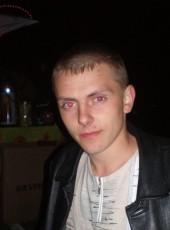 Павел, 34, Ukraine, Balta