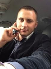 Вадим, 33, Россия, Красноярск
