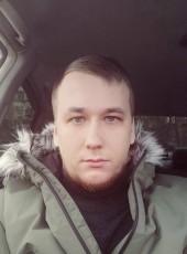 Anton, 24, Russia, Omsk