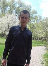 Maksim , 25, Ukraine, Cherkasy