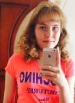 Alyenushka, 20  , Rybnoye