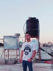 يحيى دوابشه, 20, Palestine, East Jerusalem