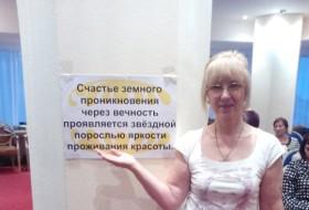 Valentina Kulikova, 65 - Just Me