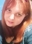Маша, 26  , Mykolayiv